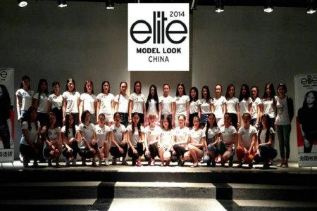 elite世界精英模特大赛山东赛区海选来了!