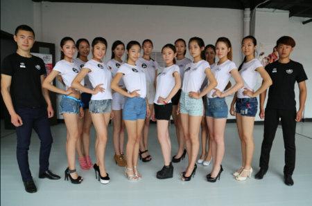 elite世界精英模特大赛山东赛区中