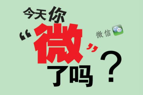 青岛国际服装产业城微信公众号开